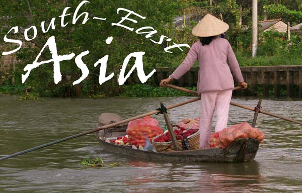 South East Asia logo - A lady rowing a small craft full of champur across the Mekong.